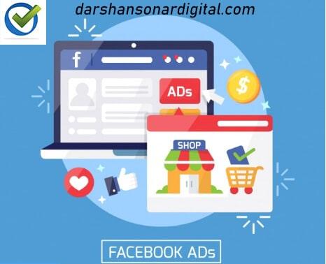 darshan sonar digital